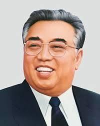 kim-ii
